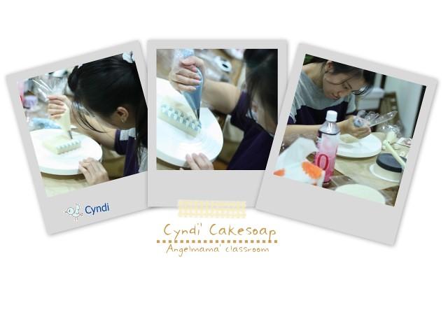 cyndi1