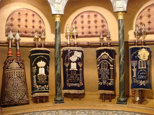 תואר שני ביהדות