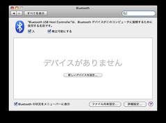 BluetoothOn