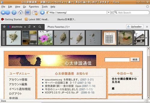 http://farm2.static.flickr.com/1066/742027377_02f0293a70.jpg?v=0