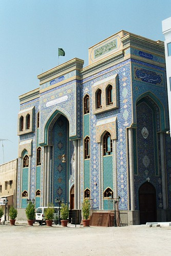 01 Dubai Colorful Mosque Wide