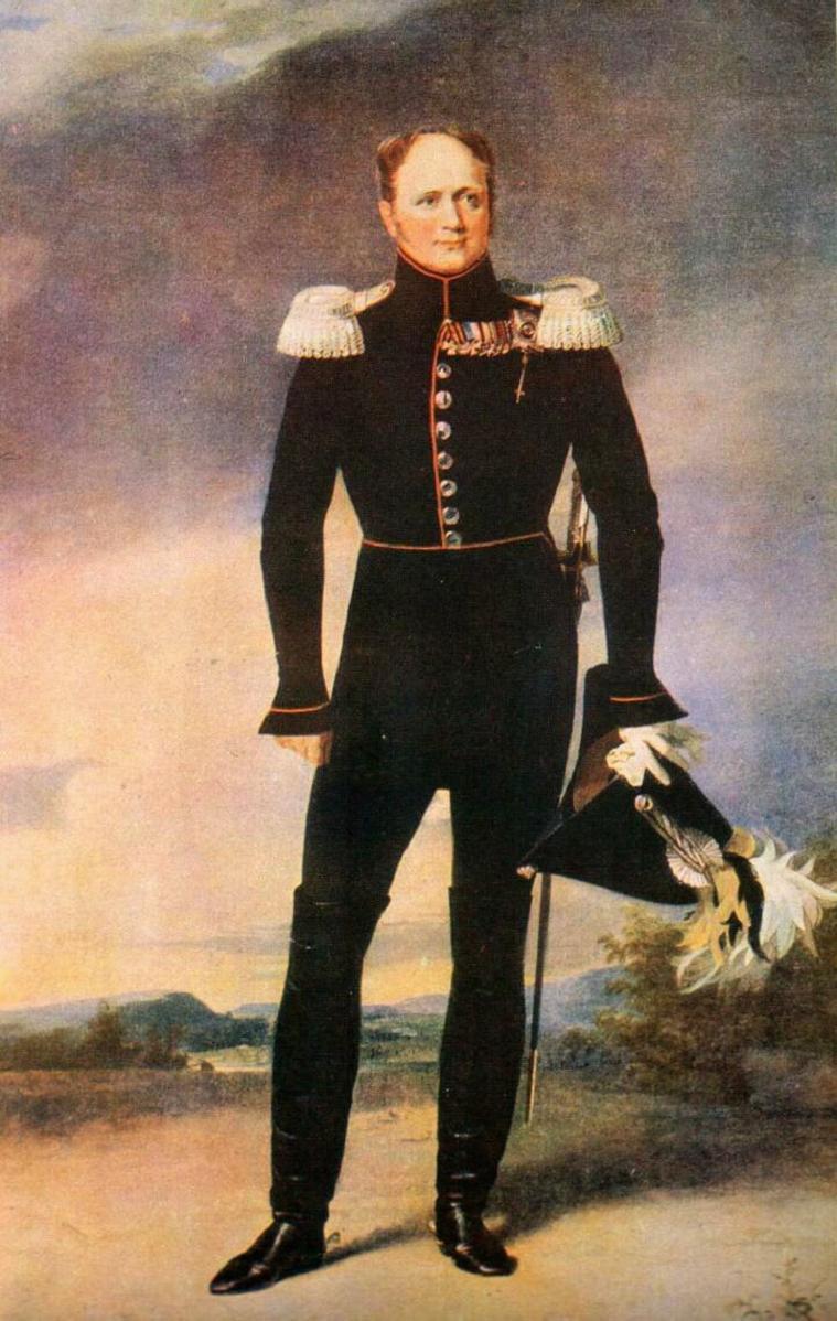 Alexander I of Russia, Александр I Павлович