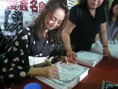 豐口惠老師正在簽名