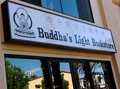 Buddha's Light Bookstore at the Buddhist Temple (edwinmreal) Tags: sandiego august neighborhood urbanjungle 2007 universityheights