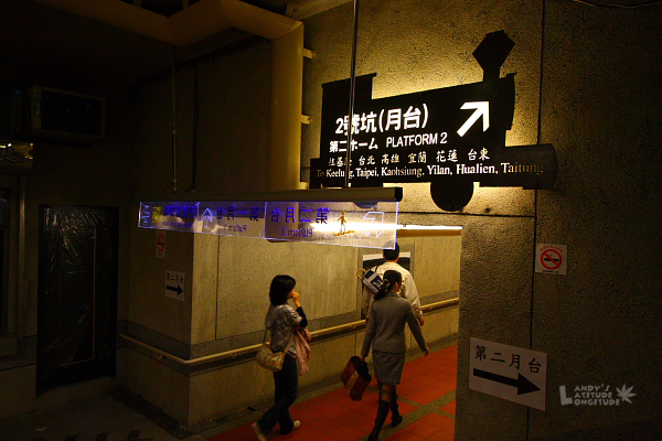 9802台北天燈行_019.jpg