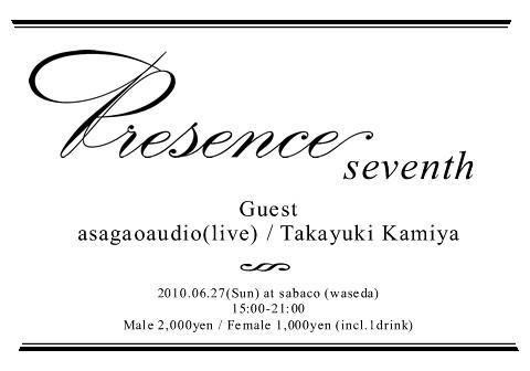 presence-seventh-flyer