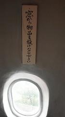 P8130314