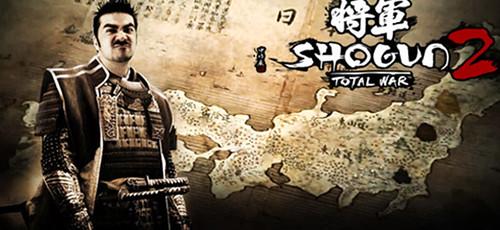 Total War: Shogun 2 Environments - Developer Interview