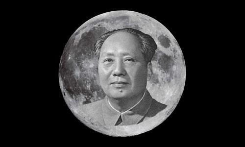 Chinazo en la luna en forma de Mao sobre la Luna
