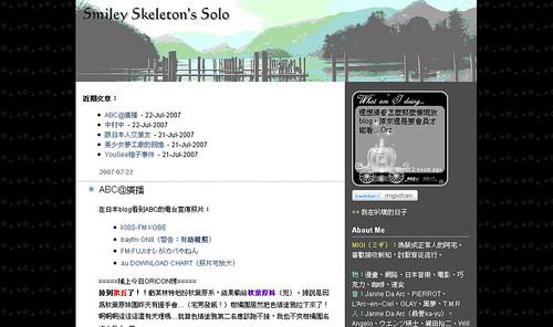 Smiley Skeleton's Solo