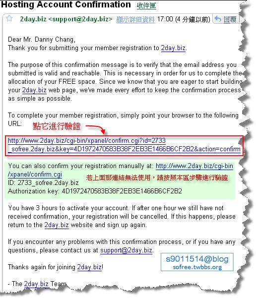 XPANEL系列空間申請教學-4
