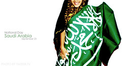 Proud to be Saudi  () Tags: proud saudi be saudiarabia yas yasser nationalday ksa        alriyadh                    thekingdomofsaudiarabia