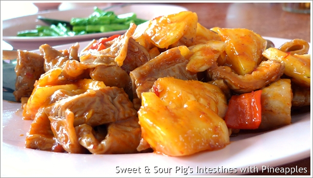 Pig's Intestines with Pineapples