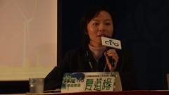 台灣環境資訊協會副秘書長夏道緣