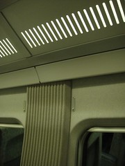 Shinkansen type 500 car