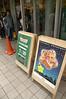 Krispy Kreme, Shinjuku
