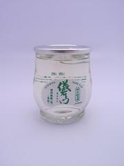 儀右ェ門(ぎえもん):信州銘醸