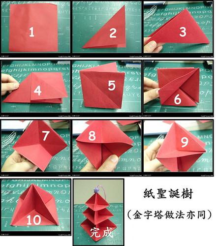 01.準備一張正方形的紙