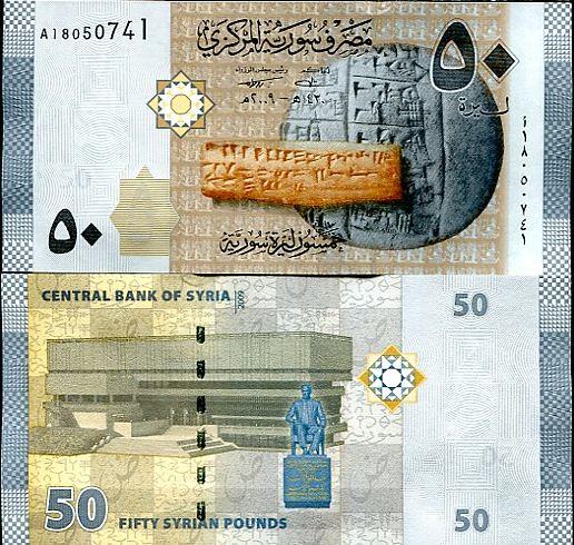 50 Libier Sýria 2009