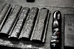 (PUPUlkujoyce) Tags: ink chinese taiwan stick