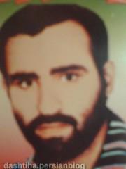 شهید حسین کللی