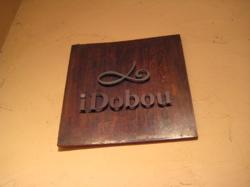 iDobou(井戸坊)