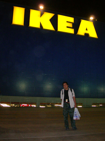 The World's Best Photos of ikea and kuwait - Flickr Hive Mind
