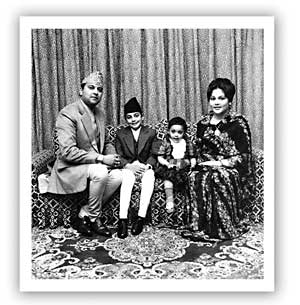 Prince Gyanendra, Prince Paras, Princess Prerana and Princess Komal by Dwarika Das Shrestha