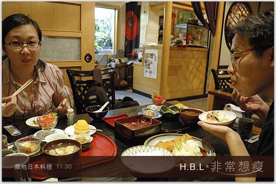 築地日本料理_0103