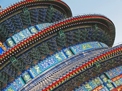 Concentric (shutterBRI) Tags: china travel color canon temple photography photo colorful chinese beijing powershot imperial templeofheaven emperor 2007 a630 shutterbri challengeyouwinner brianutesch flickrchallengewinner photofaceoffwinner pfogold brianuteschphotography