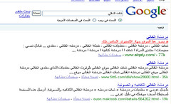 cvc (wald_alyemen) Tags: