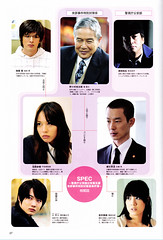 Dramatic TVLIFE vol.4-P57