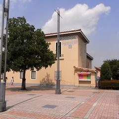 Mitsui Outlet Park at Minami-Ōsawa 05