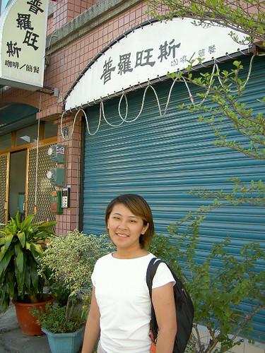 2003.07--花東玉里之旅305