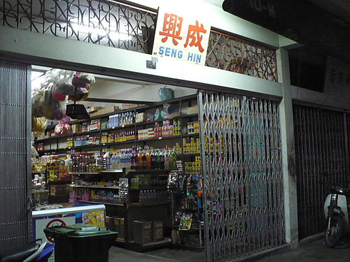 dry-provision-store