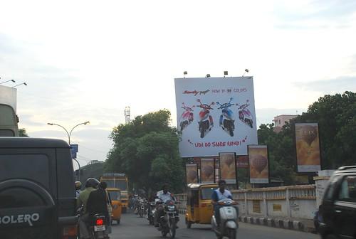 Adyar, Chennai