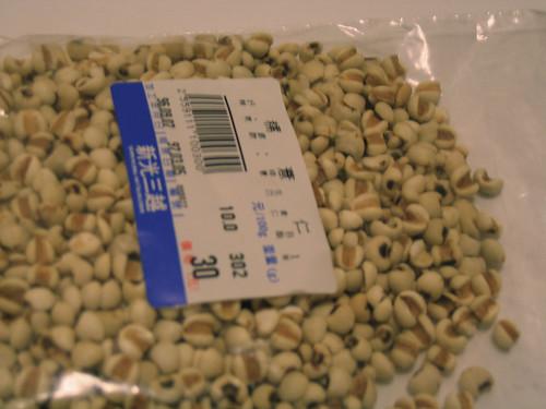 Chinese Barley