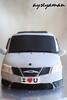 Saab Car Cake