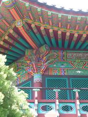 Korea Center Pavilion