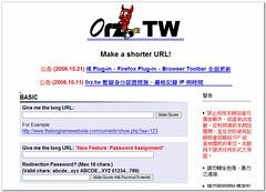 orztw-01.jpg (angie.said) Tags: 2007 0810 短網址