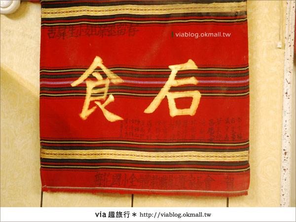 【新竹旅遊】拜訪尖石鄉之美~築茂緣、石上湯屋、泰雅風味餐23