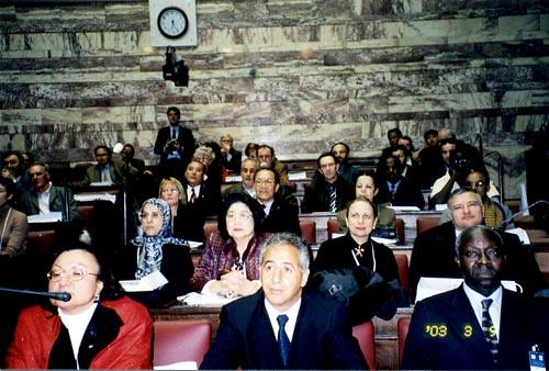 제4차 세계은행의회네트워크연차회의
