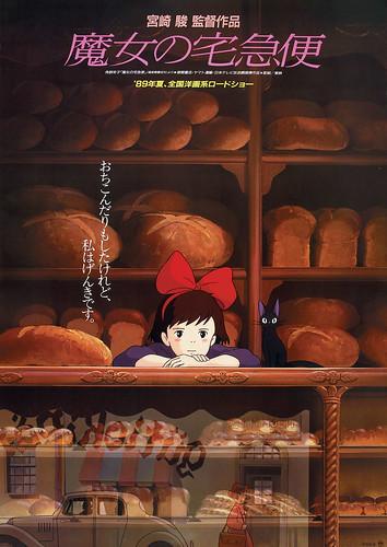Kiki�s Delivery Service / Kiki�nin Kurye Servisi / 1989 / Japonya / TR Altyaz�l� / Online Film �zle