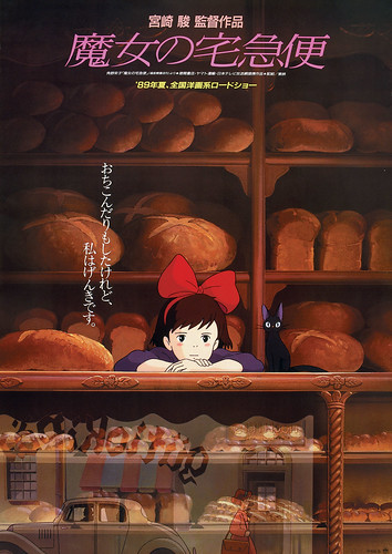 Kiki's Delivery Service / Kiki'nin Kurye Servisi / 1989 / Japonya / TR Altyazılı / Online Film İzle