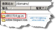 DirectAdmin空間申請教�-17