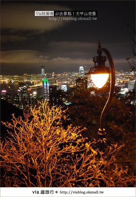 【香港自由行】必推!內有百萬夜景~香港太平山夜景30
