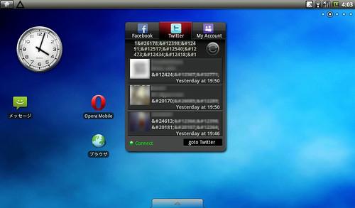 Toshiba AZ/AC100 social