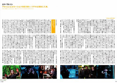 Cut (2010/11) P.50-51