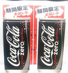 カロリー0 コカ・コーラ