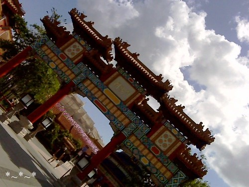 IMG00716-EPCOT-China-Arches
